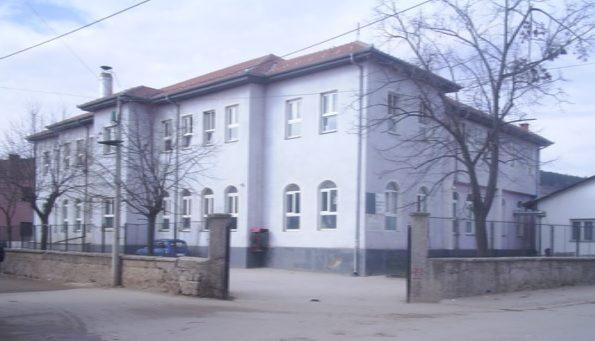 Shkolla fillore Tërrnoc